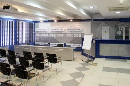 Конференц зал РИАЦ
