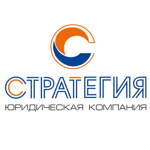 """Фирменный знак для юридической компании """"Стратегия"""""""