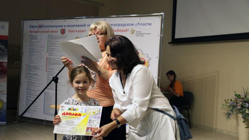 награждение участников конкурса рисунков Детство без границ