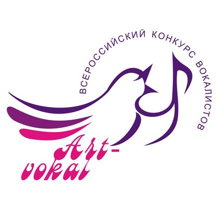 """Эмблема всероссийского конкурса вокалистов """"Art-vokal"""""""