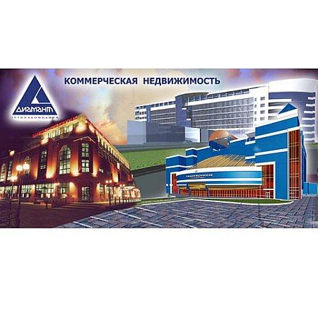 "плаката группы компаний ""Диамант"""