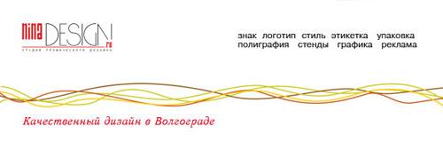 Рекламный баннер дизайн студии
