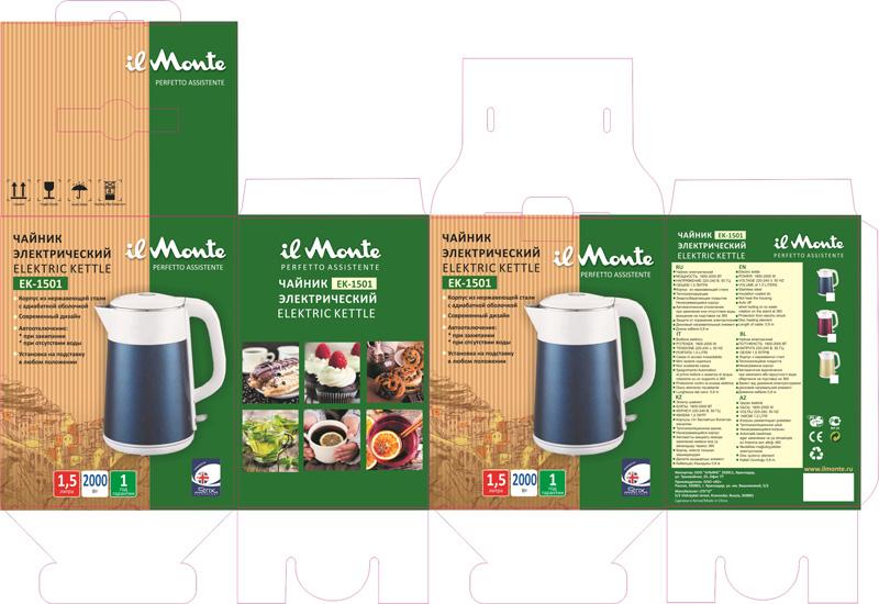 Дизайн упаковки чайника il monte