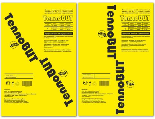 Дизайн-макет упаковки для строительных рулонных материалов
