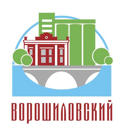 Знак Ворошиловского района города Волгограда