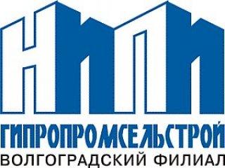 """логотипНИПИ """"Гипропромсельстрой"""""""