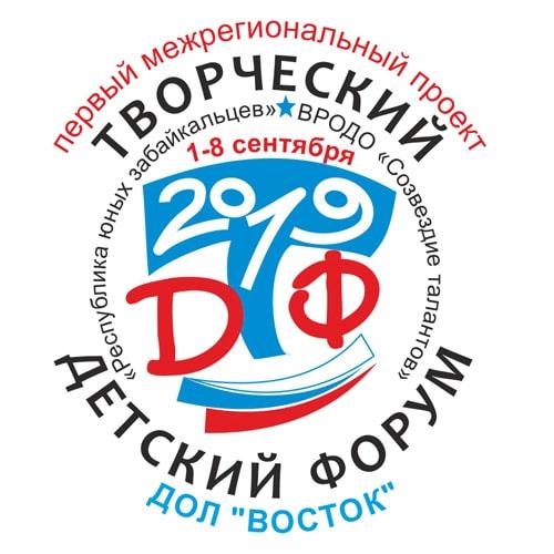 Лого проекта Детский Творческий Форум