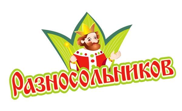"""торговая марка """"Разносольников"""""""