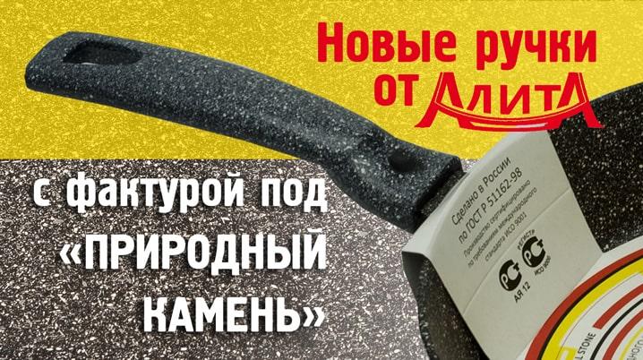 Серия баннеров для сайта www.alitta.ru
