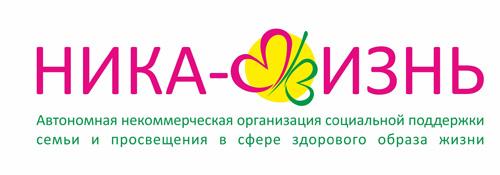 "логотип ""Ника-жизнь"""