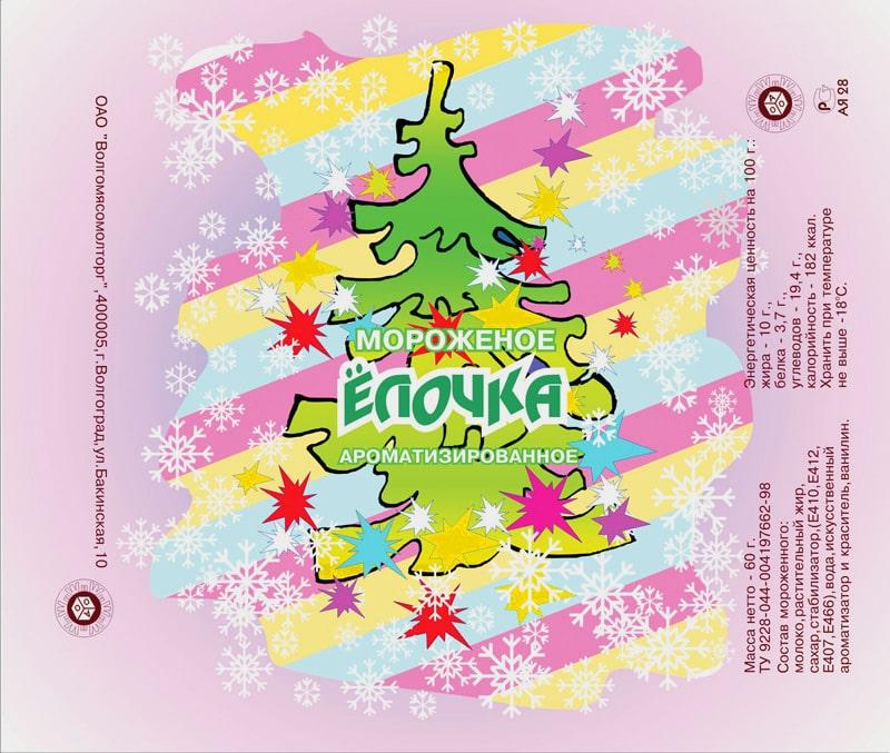 """Этикетка выполнена для мороженого """"Ёлочка"""". Мороженое сделано в форме ёлочки и изображение нарисовано ввиде новогодней ёлочки."""