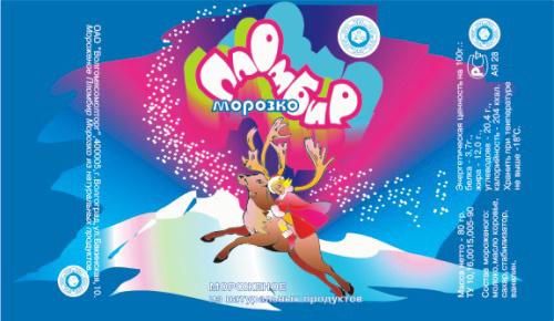 """дизайн этикетки для мороженого """"Пломбир морозко"""" включает в себя авторскую иллюстрацию, изображающую Герду, скачущую на олене сквозь льды и снега нафоне северного сияния."""