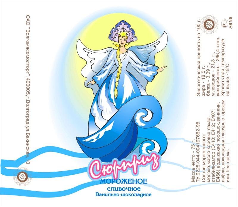 """На этикетке для мороженого """"Сюрприз"""" нарисована качающаяся на волнах красавица из сказки о царе Салтане."""