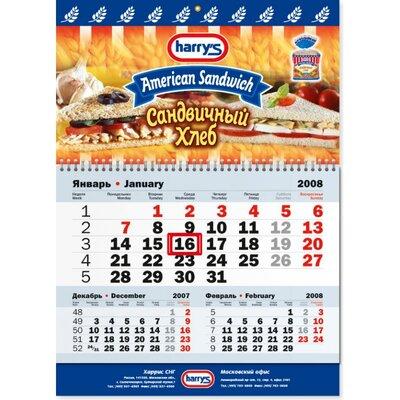 календарь компактный
