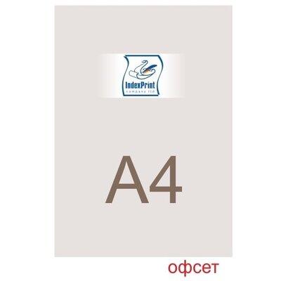 Листовки офсетная печать А4