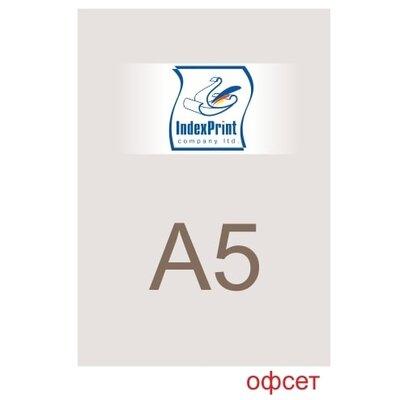 Офсетная печать листовок А5